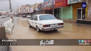 مياه الأمطار المتراكمة معاناة يومية للمواطنين في شوارع مؤتة والمزار - (21-2-2018)