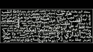 مصطلحات أردنية