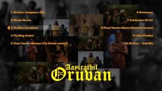 Download Aayirathil Oruvan - Music Box | Tamil