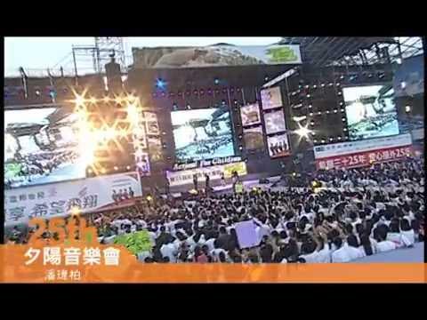 第25屆飢餓三十飢餓勇士大會師全記錄 - YouTube