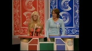 Game Show Marathon (Card Sharks):  June 15, 2006