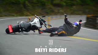 【Beiyi Riders/北宜公路/Motorcycle/슈퍼바이크/バイク】動態追焦 #39 MT-09 low side、Hit delineator、Close call