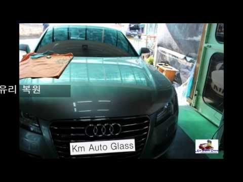 Autoglass  Repair -GlasWeld G3 Fusion