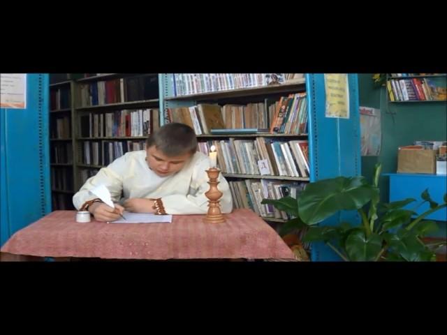 Изображение предпросмотра прочтения – ВикторияНаянова представляет буктрейлер кпроизведению «Ванька» А.П.Чехова