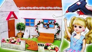 リカちゃん お庭を手作り❤ミニチュアドールハウスと庭をグルーガンやダンボールでDIY🍭おもちゃ 人形 アニメ