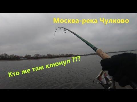 Зимний спиннинг на Москва реке в Чулково