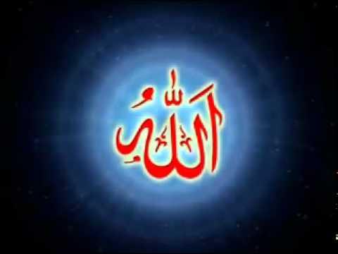Asma Ul Husna 99 Names of Allah (astro oasis)