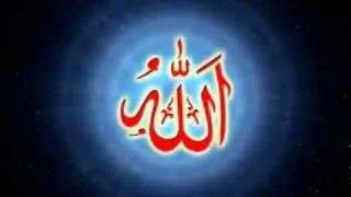 Gambar cover Asma Ul Husna 99 Names of Allah (astro oasis)
