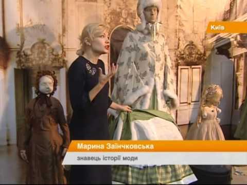 Мода XIX века: для обольщения мужчин создавали специальный шорох женского нижнего белья