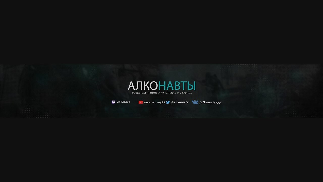 алконавты hashtag on Twitter   720x1280