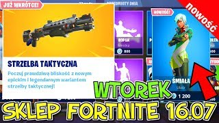 FORTNITE 16.07 STORE, THE NEW TACTICAL SHOTGUN! New Skin laughed, emoticons, Anielica, Hopak