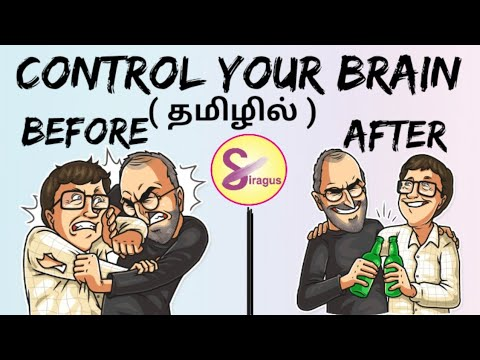 How To Control Your Brain In Tamil || Emotional Intelligence Book Review | Daniel Goleman | Siragus