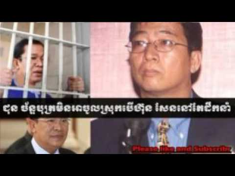 Cambodia Hot News: WKR World Khmer Radio Evening Wednesday 07/19/2017