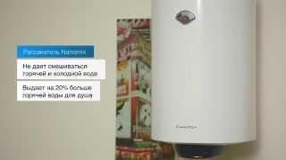 Бойлеры ARISTON BLU R — Электрический водонагреватель  BLU R 50 V,  BLU R 80 V,  BLU R 100 V