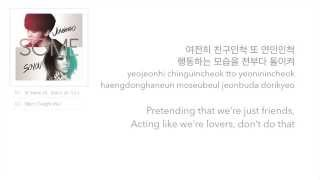 Soyu & Junggigo - Some Lyrics [Han/Rom/Eng] Color Coded Mp3