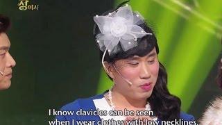 Madam Jeong | 정여사 (Gag Concert / 2013.04.27)