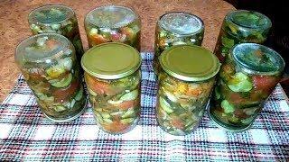 """Салат  """"Летний"""" на зиму. Самый простой, но очень вкусный рецепт."""