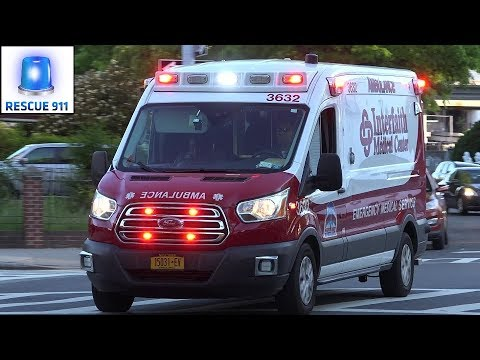 [New York City] Non-FDNY EMS Units (collection)