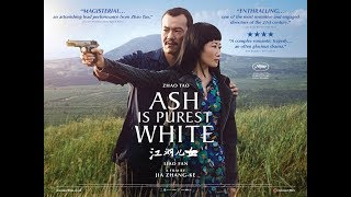 Ash is Purest White UK trailer