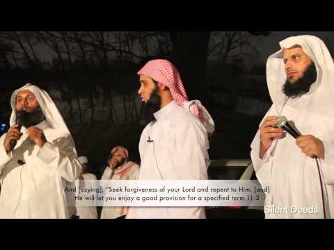 And He pardons misdeeds ᴴᴰ ┇Nayef Al Sahafi and Mansur Al Salimi┇