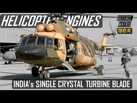 Helicopter Engines | Turboshafts | India's Single Crystal Turbine Blade | हिंदी में