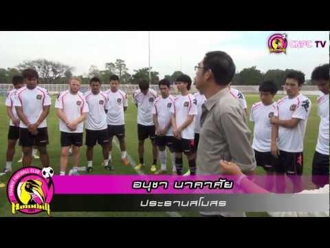 CHAINAT FC. TV [EP.01]