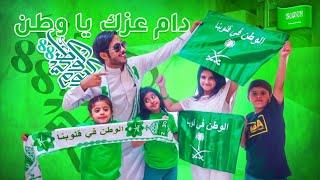 تجهيزات ام شعفه وحمده وسلتلت لليوم الوطني 88   بخيته جلدت ولد اللبنانية 😂