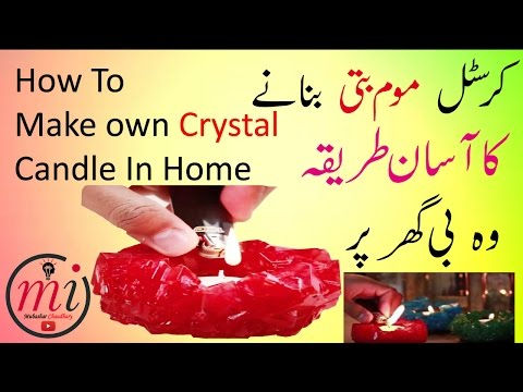 How To Make Own Crystal Candle In Home from YouTube · Duration:  1 minutes 44 seconds