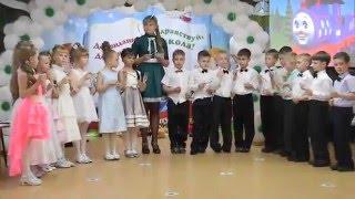 Хрустальный оркестр(Выпускной. Видео Шадриной Н. М. Новокузнецк., 2016-04-16T14:38:17.000Z)