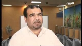 Al Basra University Enters World Rankings