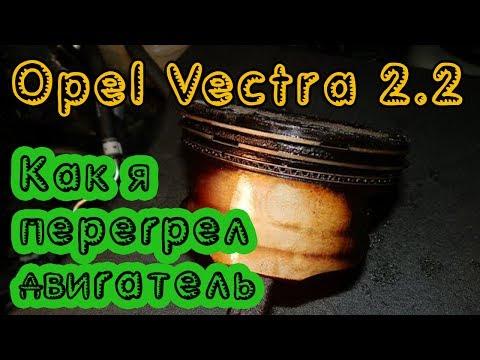 Opel Vectra A 2.0. С20NE 1990г.