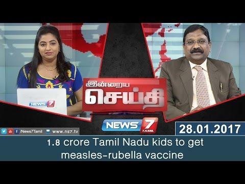 1.8 crore Tamil Nadu kids to get measles-rubella vaccine | News7 Tamil