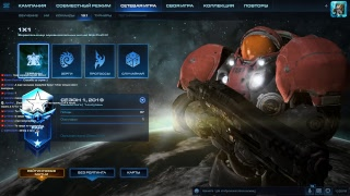 StarCraft 2 - Terran EU TOP ML