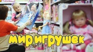 реклама магазину ''Світ іграшок'' р. Канська (www.твой-формат.рф)