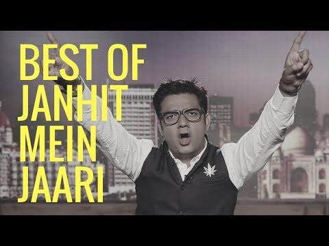 Best of Janhit Mein Jaari I Happii-Fi