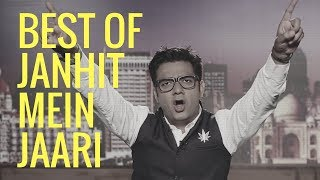 Best of Janhit Mein Jaari I Happii-Fi