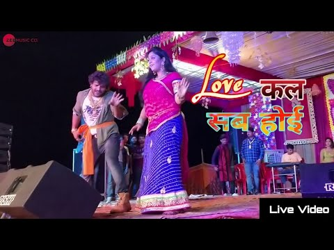 जब जब कहबु तब होई लभ कल सब होई Khesari Lal Yadav-Subhi Sarma Stage Shwo Live Video