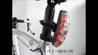 キャットアイ TL-LD650 ラピッド5 テールライト~紹介動画~ thumbnail