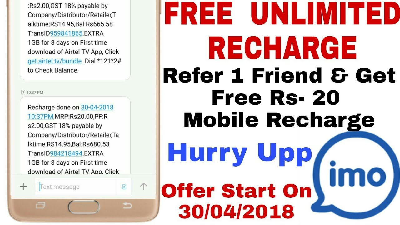 FREE UNLIMITED MOBILE RECHARGE OFFER ON IMO    BEST REFER BONAS APP    NEW  REFER APP 2018