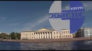 видео Запорная арматура санкт петербург