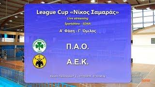 League Cup Ανδρών 2018-19: Παναθηναϊκός Α.Ο. - Α.Ε.Κ. Live Streaming!