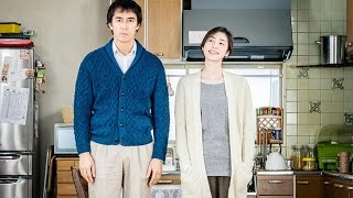Koisaika Miyamoto; Devoted Husband Miyamoto; 恋妻家宮本 [Japanese M...