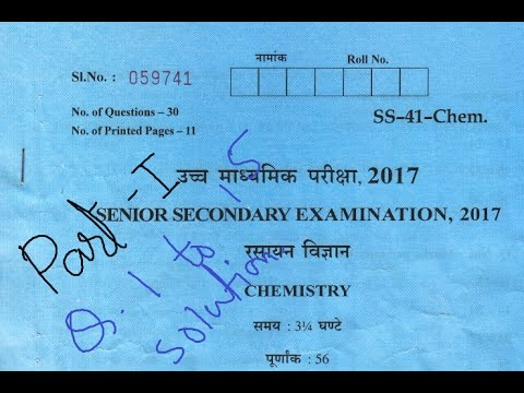 CHEMISTRY QUESTION PAPER CLASS 12 YEAR 2017 RBSE SOLUTION QUESTION 01 TO 15  PART_1