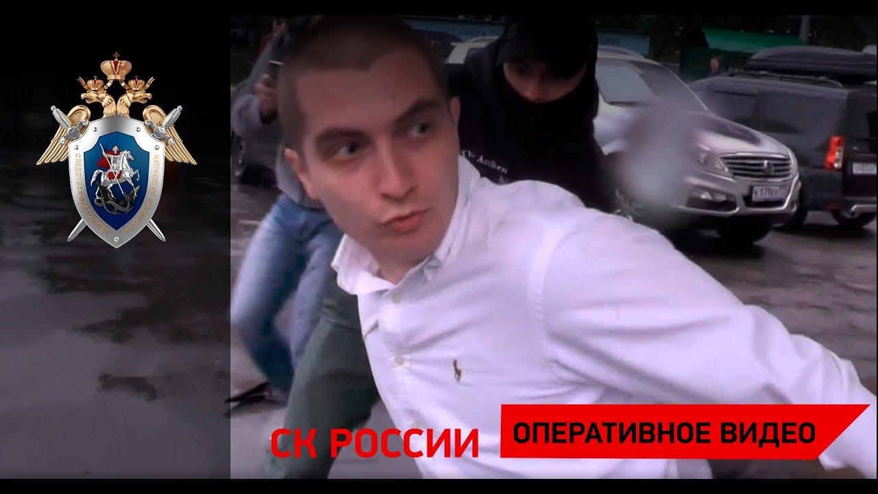 Задержание россиянина, перечислившего в ИГ 50 млн рублей