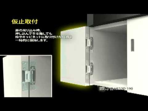 Sugatsune MonoFlat HES3D190 Bisagra oculta ajustable