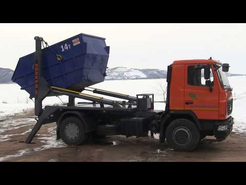 Бункеровоз WERNOX 14 тонн на шасси МАЗ 5340