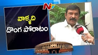 BJP Leader Vishnu Kumar Raju Face to Face Over No Confidence Motion   Fires on TDP Party Members
