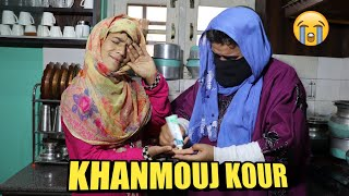 KHANMOUJ KOUR || BY ULTIMATE ROUNDERS