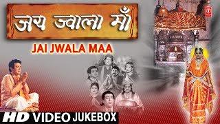 जय ज्वाला माँ I Jai Jwala Maa I Hindi Film I NARENDRA CHANACHAL, ANURADHA PAUDWAL,SONU NIGAM,LAKKHA