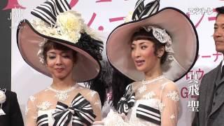 2013年5月5日(日)から上演されるミュージカル「マイ・フェア・...